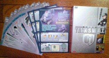 警察戦車隊 TANK SWAT 01 初回限定生産特典の「ボナパルト」ペーパーフィギュア