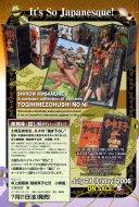 ヤングマガジンNo.33 の広告