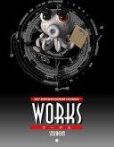 2007 士郎正宗カレンダー WORKS
