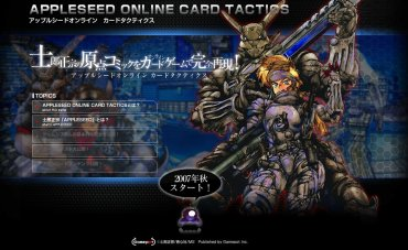 APPLESEED ONLINE CARD TACTICS