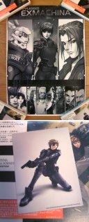 士郎正宗氏イラストのポスターとおまけのデュナン・カード