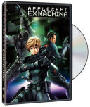 EX MACHINA - APPLESEED SAGA -