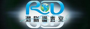 RD潜脳調査室 (C)Production I.G・士郎正宗/NTV・VAP・IG・DNDP