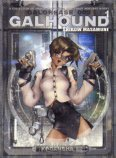 GALGREASE画集 GALHOUND 1