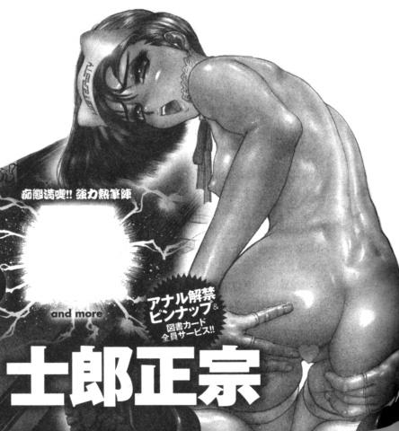 キャノプリcomic 10月号